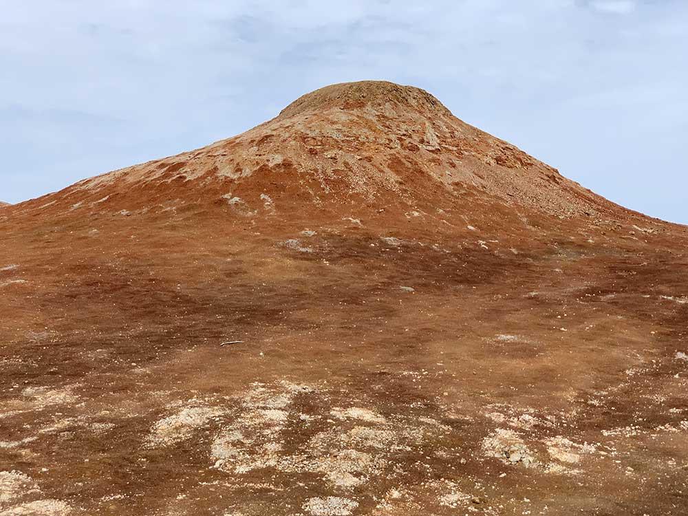 Montaña El Cepo